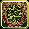 الجامع الصحيح للترمذي icon