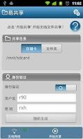 Screenshot of eShare