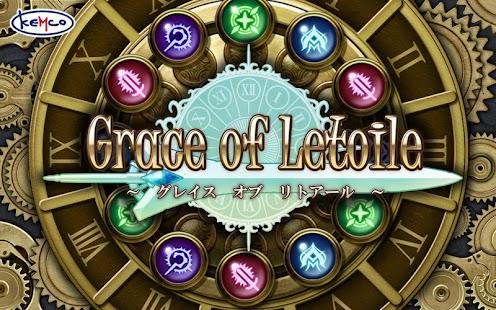RPG グレイス オブ リトアール - KEMCO