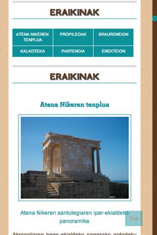 【免費娛樂App】Akropolis Mito Biziak-APP點子