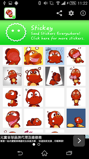 Stickey Red Dinosaur