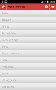 Arabic Ringtones - screenshot thumbnail