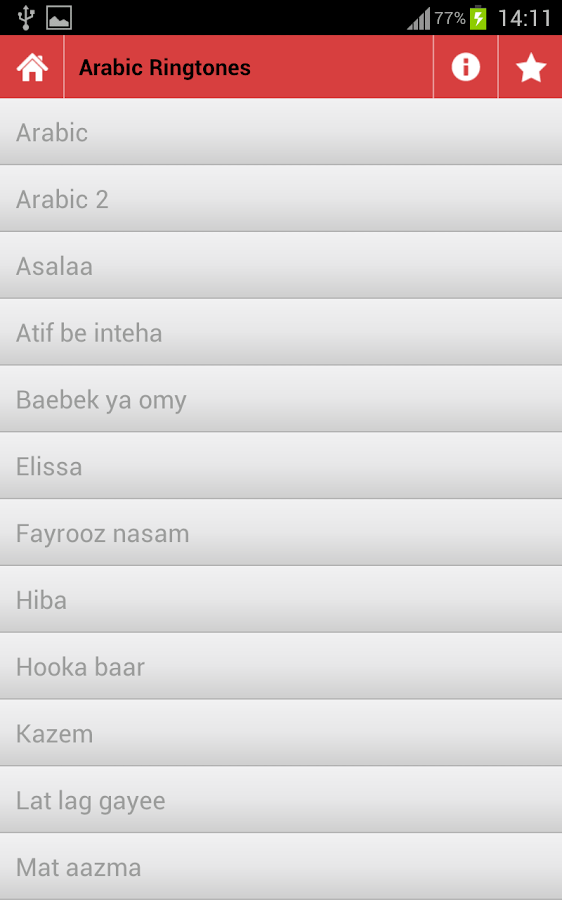 Arabic Ringtones - screenshot