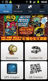 Tin Pan Alley Tainan - screenshot thumbnail