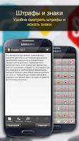 Screenshot of Мусаракш – ПДД Украины