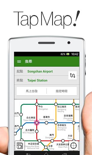 NAVITIME Transit - 臺灣臺北