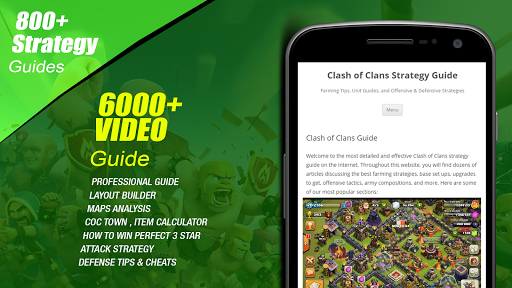 【免費街機App】Professional Guide for COC-APP點子