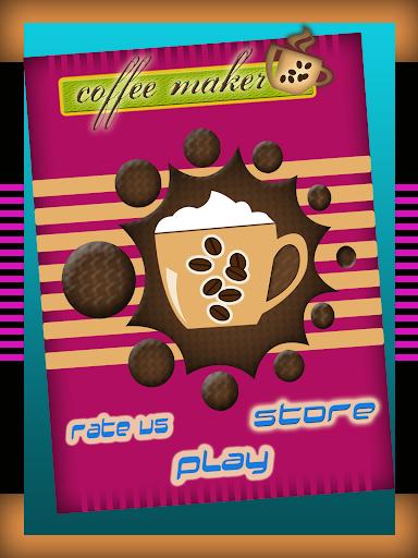 咖啡机 - 烹饪游戏