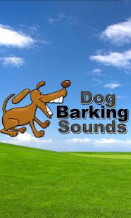 狗叫的聲音