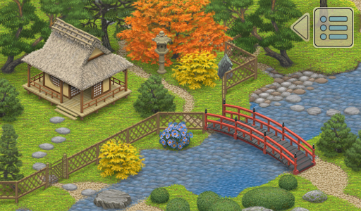 Inner Garden: Japanese Garden