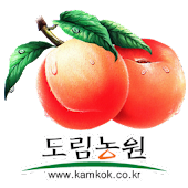 kamkok farm(peach farm)