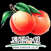 kamkok farm(peach farm)
