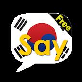 [免费]说韩语