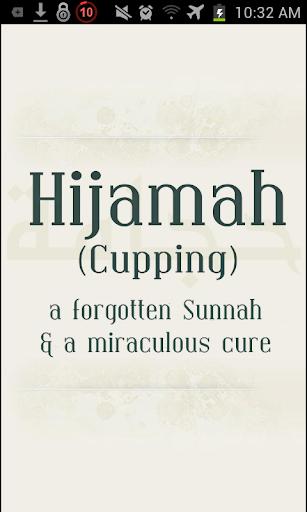 Hijamah Cupping
