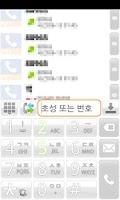 Screenshot of Phone Skin-White