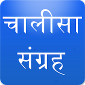 Shivaji Maharaj पोवाडे