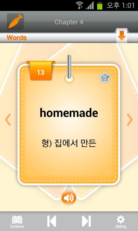GnB English App - GnB영어학원생용 - screenshot