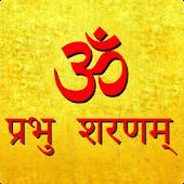 Prabhu Sharnam
