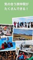 トリッピース - みんなで旅する旅行SNS app (apk) free download for Android/PC/Windows screenshot