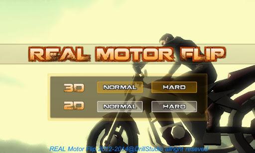 真实摩托翻滚