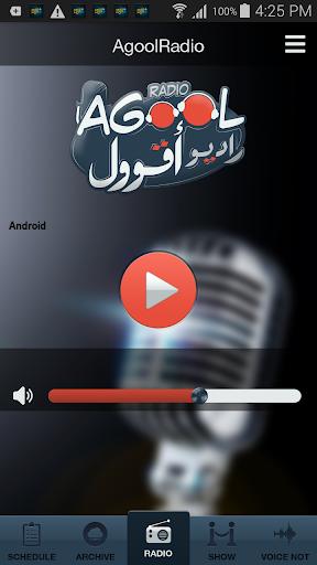 AgoolRadio