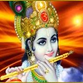 Hare Rama Hare Krishna Mantra