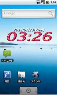 DigiClocKun Widget- screenshot thumbnail