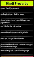 Screenshot of Hindi Proverbs