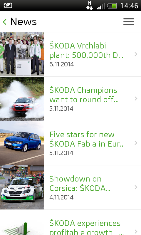 ŠKODA Media Services- screenshot
