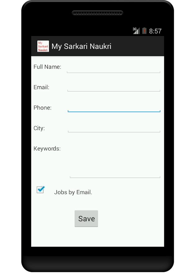 My Sarkari Naukri- screenshot