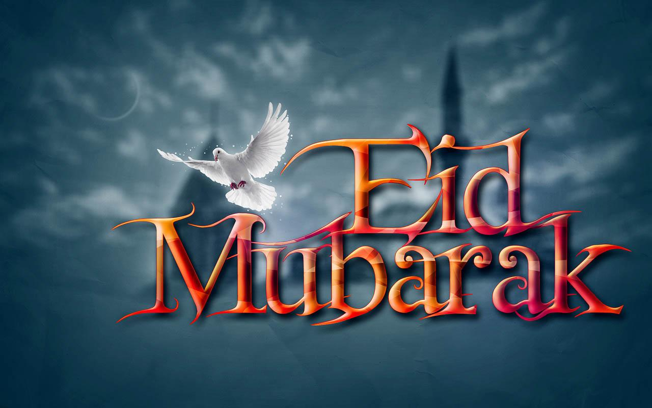 Eid al-Adha HD- screenshot