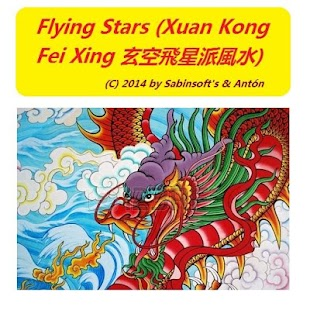 Free Download Feng Shui Flying Stars 玄空飛星派風水 APK for Android