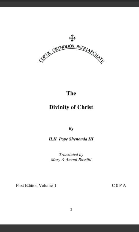 The Divinity of Christ - screenshot