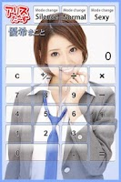 Screenshot of Makoto Yuuki Calculator