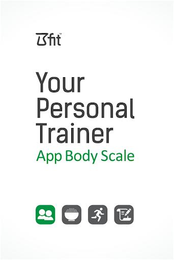비핏 앱 코치 - 앱 체중계 다이어트 체중관리 칼로리