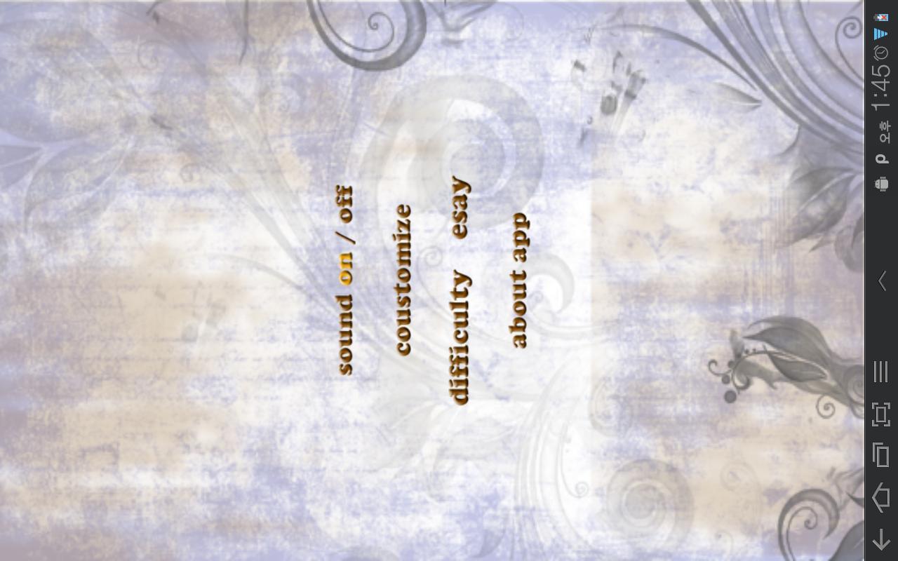 T.O.P 퍼즐 - screenshot