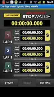 ダンロップモータースポーツ ストップウォッチ- screenshot thumbnail