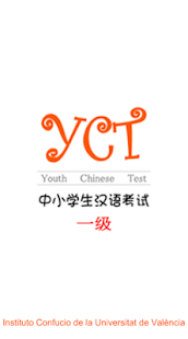 YCT-I- screenshot thumbnail