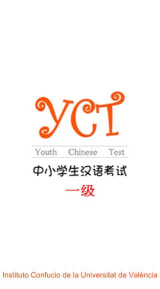 YCT-I- screenshot