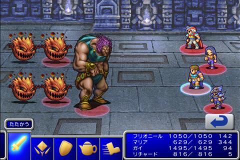 FINAL FANTASY II- screenshot