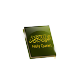 Quran MP3 With Uyghur
