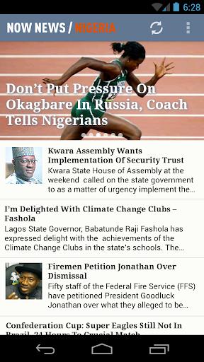 Now News Nigeria