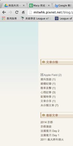 測試打包出來的expansion_file