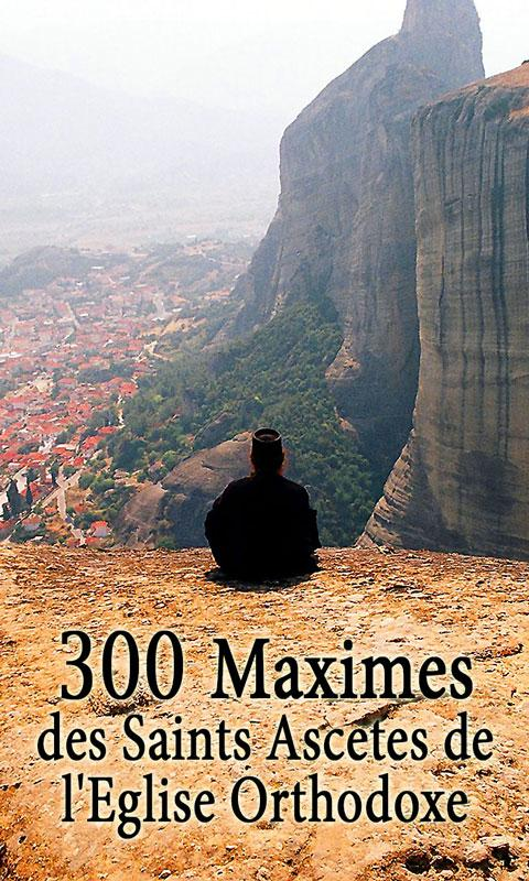 300 Maximes des saints ascetes – Capture d'écran