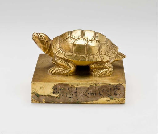 Royal Seal with Knob in the Form of a Turtle