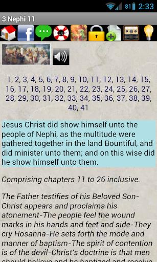 【免費書籍App】LDS Scriptures Premium-APP點子