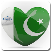 Free SMS to Pakistan