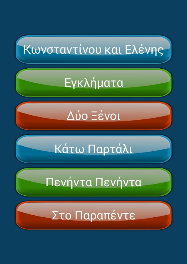 iSeires - screenshot