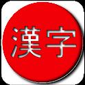 1, 2, 3000 Kanji Full icon