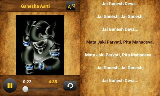 Aarti- screenshot thumbnail